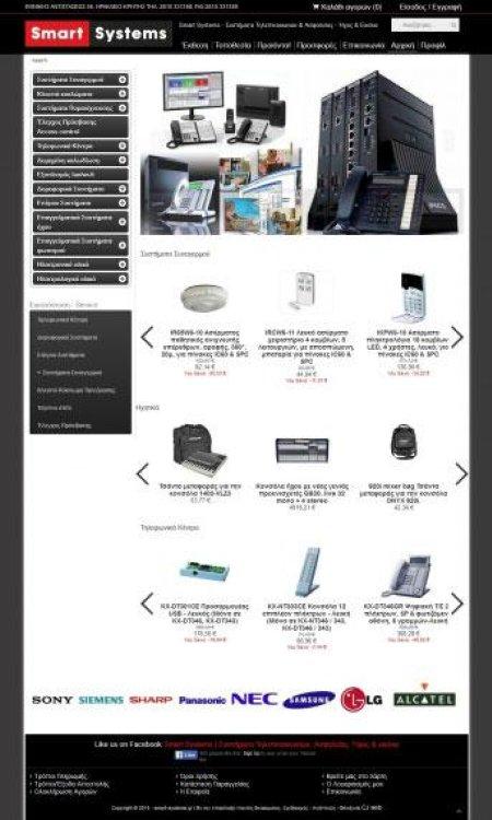 smartsystems.gr
