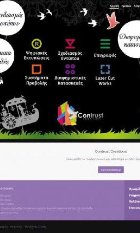 contrust.com.gr